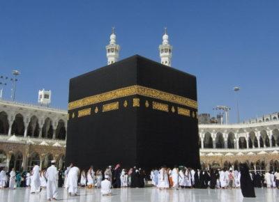 Séjour Omra 2020 - La Mecque